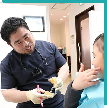 予防歯科に力を入れ地域の皆様のお口の健康を守ります。